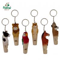 木雕口哨钥匙链