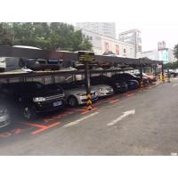 简易升降类立体停车设备(PJS系列)