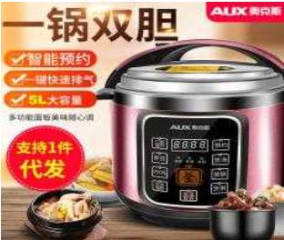 适用于奥克斯电压力锅家用全自动5升电高压锅