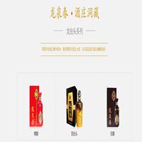 辽源龙泉酒业股份有限公司