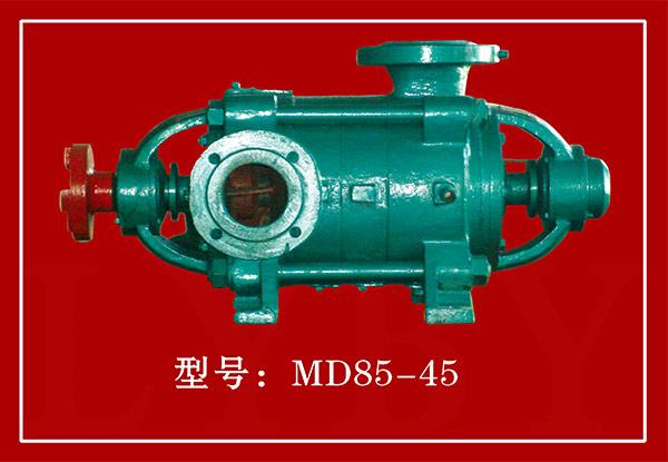 煤矿用耐磨多级离心泵 MD85-45