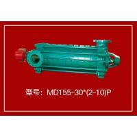 自平衡泵 MD155-30*(2-10)P