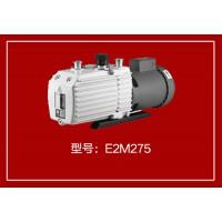 E2M275 真空泵
