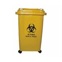医疗废物周转桶50L