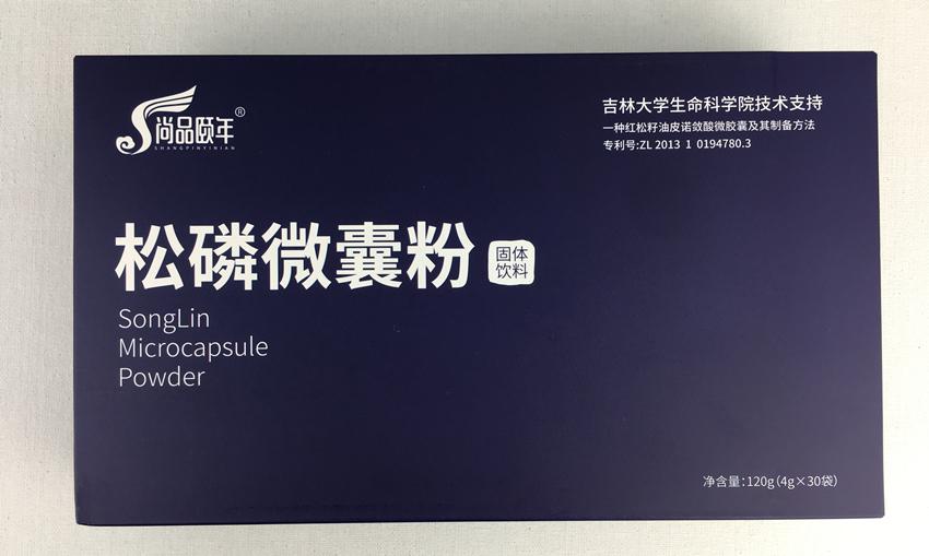 松磷微囊粉