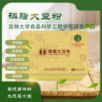 玺瑙磷脂大豆粉
