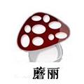 吉林省菇乡生物科技
