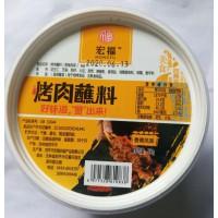 烧烤料-香辣风味80g盒