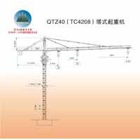 QTZ40(TC4208)塔式起重机