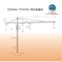 QTZ40A(TC4708)塔式起重机