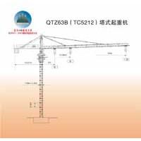 QTZ63B(TC5212)塔式起重机