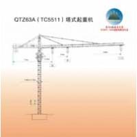 QTZ63A(TC5511)塔式起重机