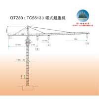 QTZ80(TC5613)塔式起重机
