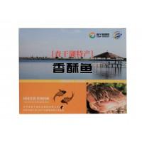 查干湖香酥鱼