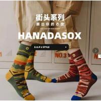 辽源市邦兴袜业有限公司袜子