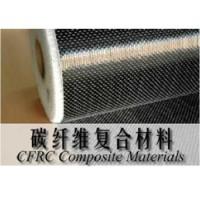 碳纤维复合材料