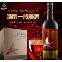 林源春干红葡萄酒750ml*6瓶整箱装