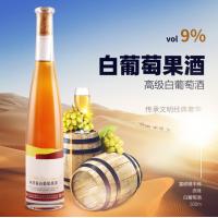 林源春白葡萄酒500ml*6瓶整箱装