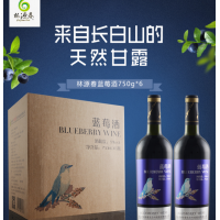 林源春小鸟蓝莓酒750ml