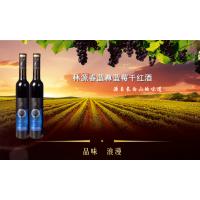 林源春蓝尊干红酒375ml单支礼盒原汁≥95%蓝莓酒带三件套