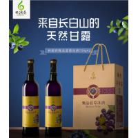 林源春甄品蓝莓冰酒750ml双支礼盒装果味酒甜酒女士酒