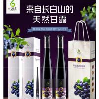 正品红酒林源春尊品蓝莓冰酒375ml双支装女士果味酒送起酒器
