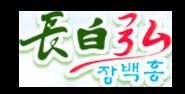 珲春市吉兴牧业有限公司