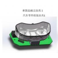 2D 汽⻋零件组装治具