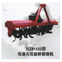 1GZM-150型 变速灭茬旋耕整地机