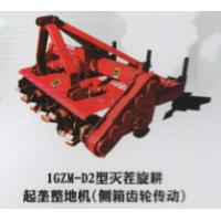 1GZM-D2型灭茬旋耕 起垄整地机(侧箱齿轮传动)