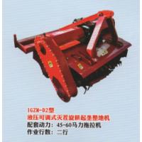 1GZM-D2型 液压可调式灭茬旋耕起垄整地机