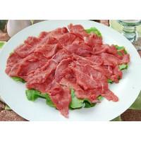 手切羊肉片