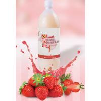 玛哒迈米酒 草莓口味 新品上市