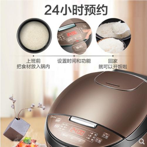电饭煲家用4L蒸饭锅迷你小型1-2人智能多功能官方电饭锅正品