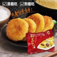东北特产粘豆包纯手工农家大黄米真空封装黏豆包900g正宗年糕