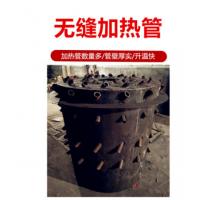 热风炉养殖锅炉