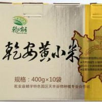 天津黄小米厂家,天津黄小米价格,天津黄小米总代理