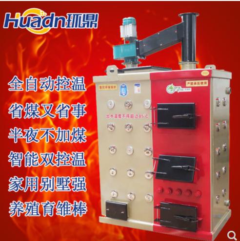 地暖数控锅炉