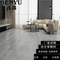 强化复合木地板家用12mm家装灰色工程实木质地板防水耐