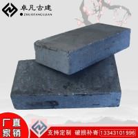 仿古青砖黏土砖 古建青砖 机制95标砖