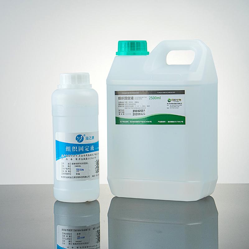 养殖消毒液瓶装