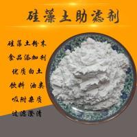 粉末食品级硅藻土助滤剂