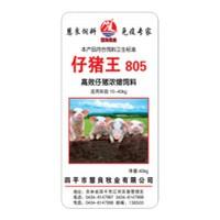 仔猪王805