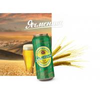 阿拉木图大麦啤酒