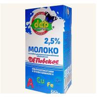 饮用超巴氏菌化与微量营养素DEP − 1 +