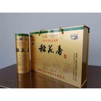 蓝河坝稻花香大米