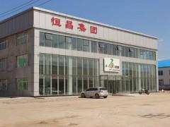 吉林省恒昌农业开发有限公司设施