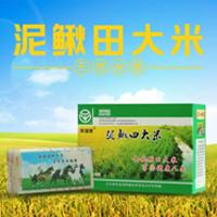 泥鳅田大米绿色大米