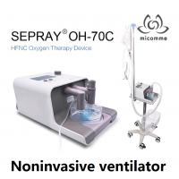 经鼻高流量湿化治疗仪(呼吸机)