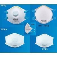 防护口罩FFP2